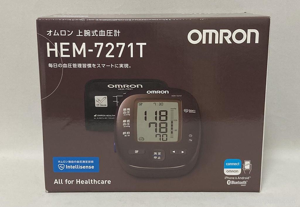 オムロン omron HEM-7271T 上腕式 血圧計 スマホ連動 日本製 made in japan オムロンコネクト