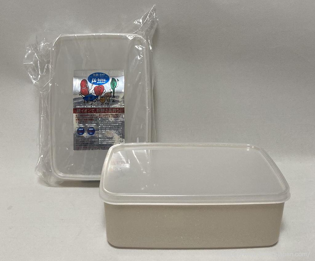 ミューファン 抗菌 タッパー 食品保存 防カビ 日本製 made in japan 特許