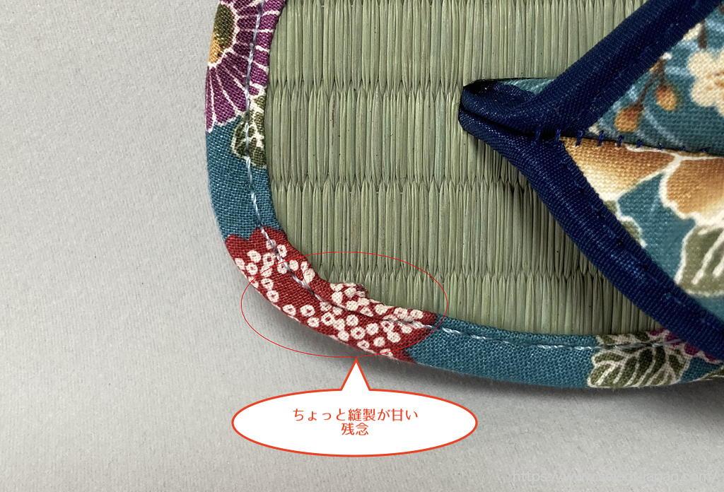 い草 鼻緒 サンダル スリッパ 室内 室外 たたみ 日本製 made in japan