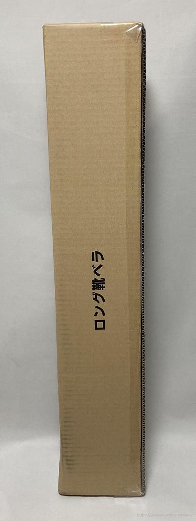 国産 靴ベラ 日本製 ロング 自立 スタンド made in japan プレゼント 父の日 敬老の日 男性