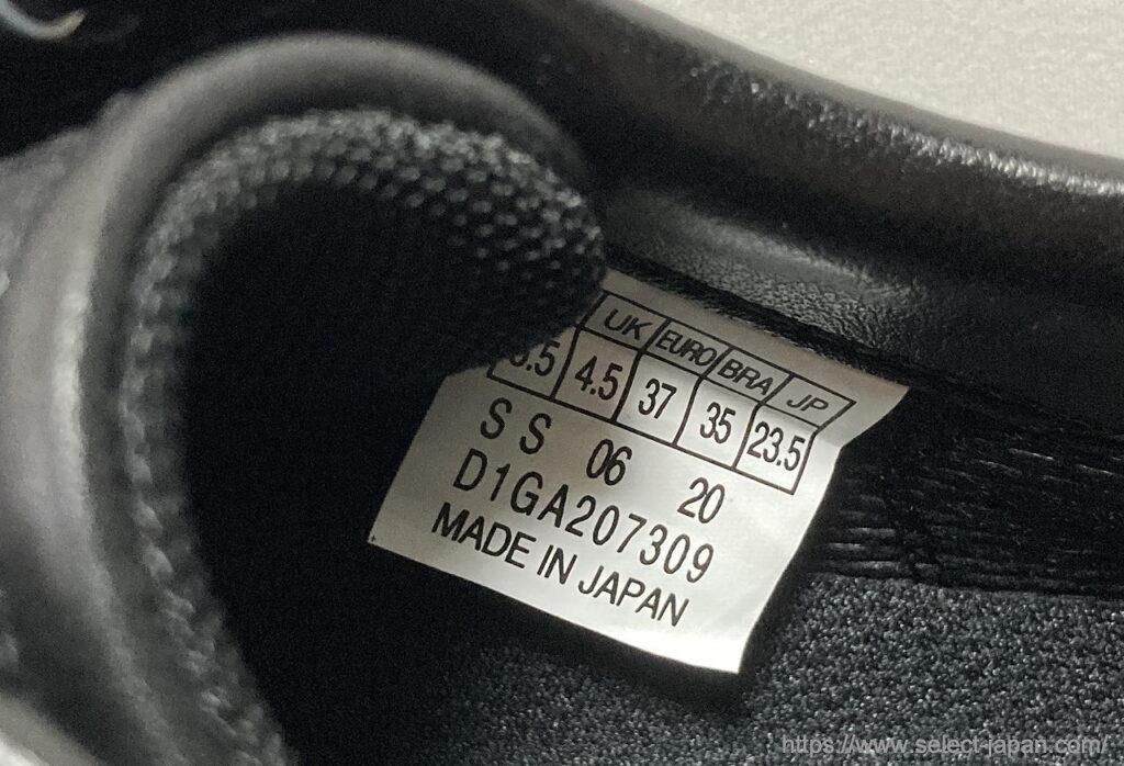 ミズノ MIZUNO 美津濃 スニーカー 靴 シューズ ユニセックス 本革 日本製 made in japan