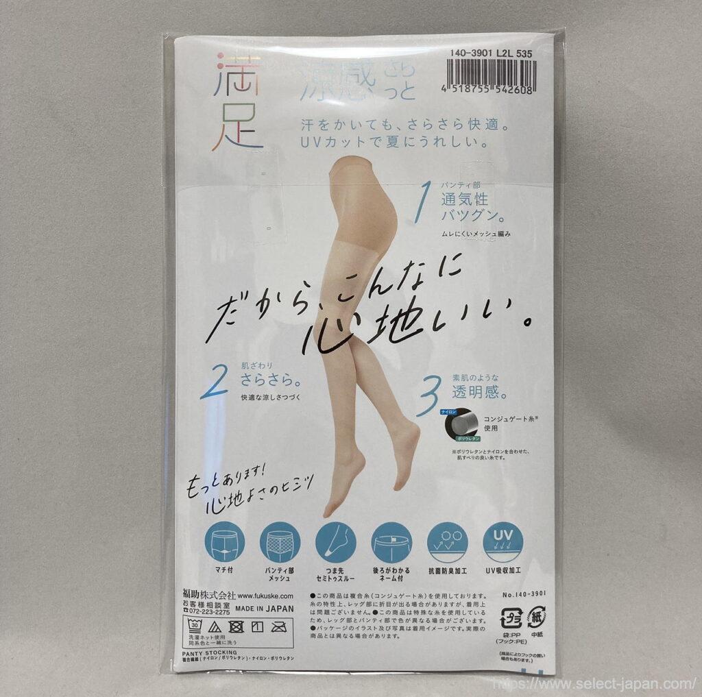 福助 Fukusuke 満足 パンスト パンティストッキング 夏用 日本製 made in japan メッシュ UV