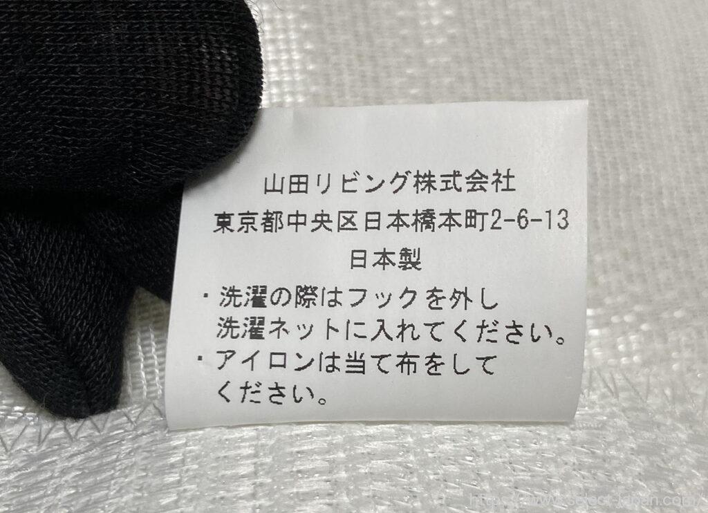 ロフティ レースカーテン 断熱 遮熱 UVカット 保温 節約 エコ 帝人 テイジン TEIJIN 糸 エコリエ 日本製 made in japan