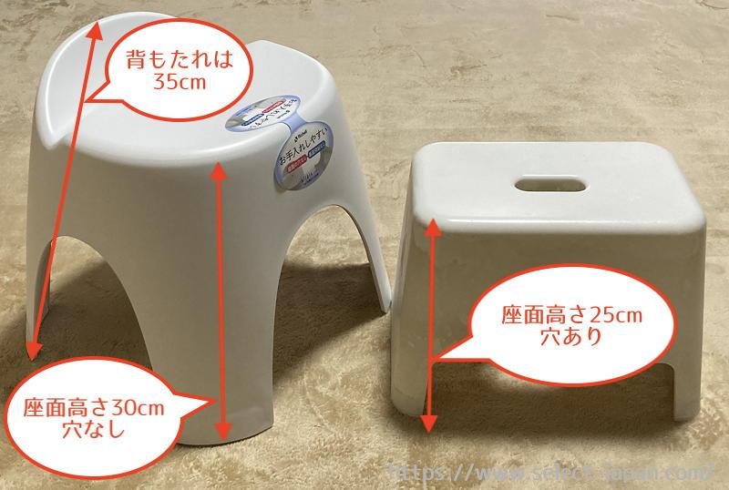 アライス 日本製 風呂椅子 洗面器 手桶 抗菌 made in japan 穴なし