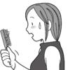 アラフォーでまだ白髪が無い私の使っている物、サプリ、気をつけてる事